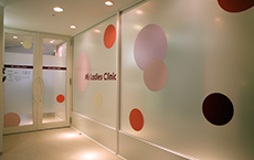 エムズレディースクリニック:医師もスタッフも全員女性産婦人科・札幌駅そばの産婦人科